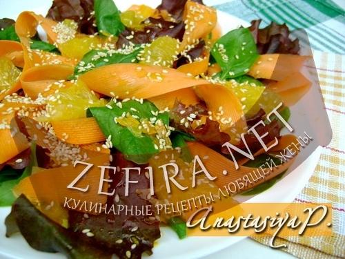 """Салат """"Солнечный день"""" со шпинатом, морковью и оливково-апельсиновой заправкой"""