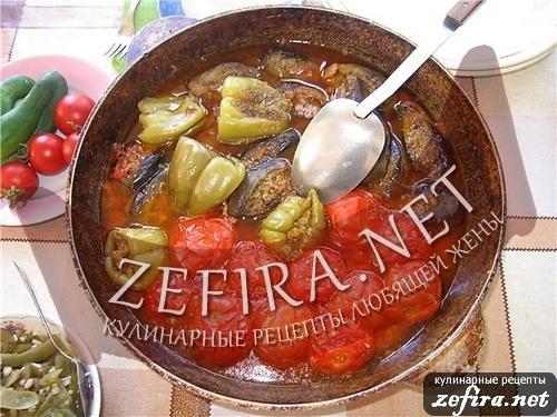 Азербайджанское национальное блюдо – овощи, начинёные мясом