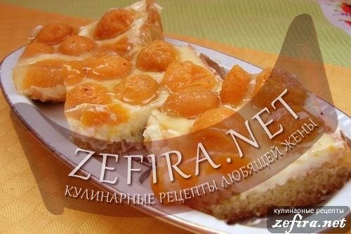 Пирог с абрикосами и пудингом