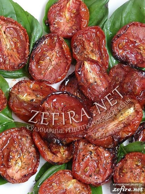 Рецепт приготовления вяленных помидоров