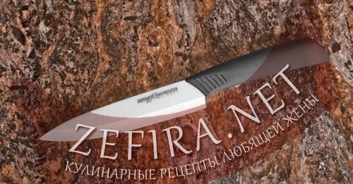 Керамический нож Самура