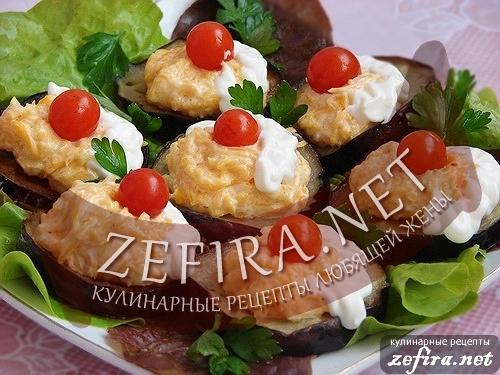 Для рецепта Закуска из баклажанов наши повара и технологи.