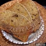 Хлеб из патиссонов, чеснока и имбиря