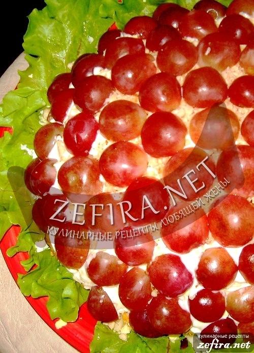 """Салат из курицы с виноградом """"Тиффани"""""""