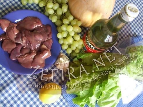 teplyj-salat-s-kurinymi-pechenkami-i-tykvoj-ingredienty.jpg