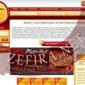 Сайт по доставке еды в Москве