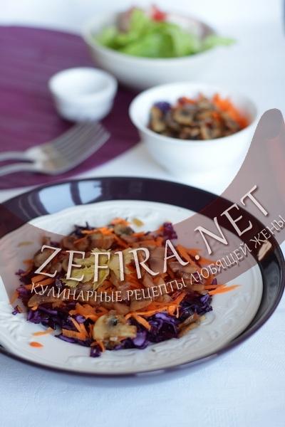 Салат из красной капусты с грибами (фото)