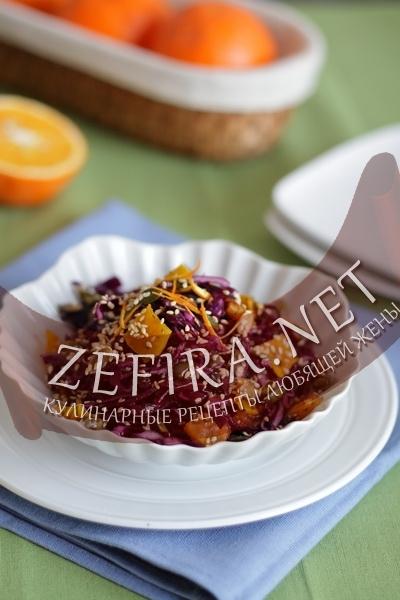 Салат из красной капусты с тыквой (фото)