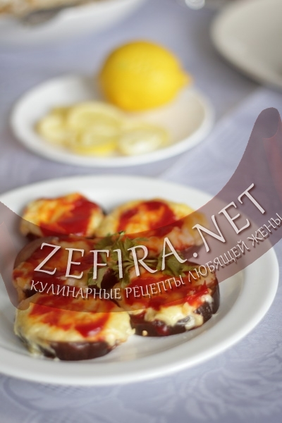 Баклажаны запеченые с сыром (фото)