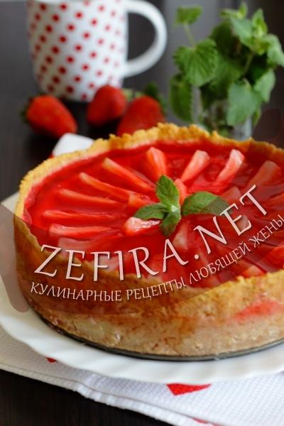 Кулинарные рецепты пироги из клубники 69