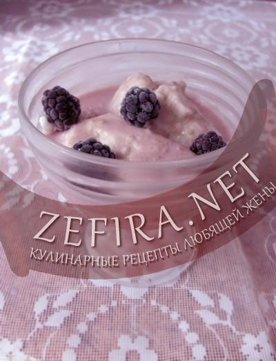 Ежевичный крем-десерт (фото)