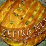 Дрожжевой пирог с начинкой из лука-порея