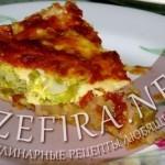 Луковый пирог с сыром на слоеном тесте