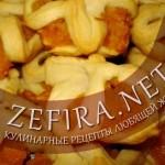 Песочное печенье с тыквой и яблоками
