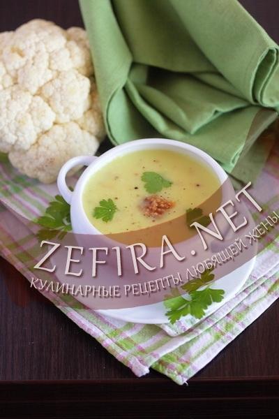 Крем суп из цветной капусты с куркумой