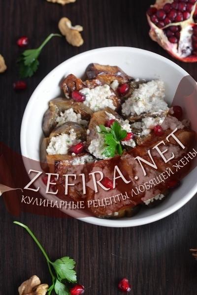 Закуска из баклажанов с чесноком и грецкими орехами