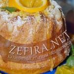 Тыквенный кекс — рецепт с арахисом и апельсинами