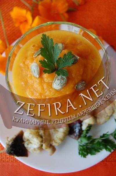 Пюре из тыквы с морковью