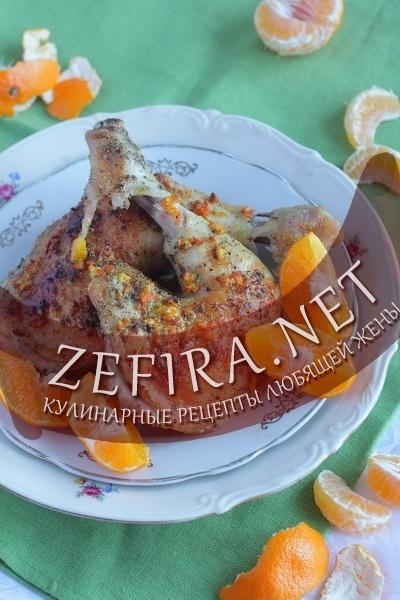 Курица с мандаринами в духовке