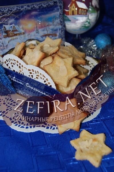 Новогоднее печенье с миндалем