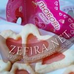 Печенье с карамелью «Сердечки»