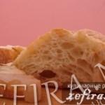 Рецепт итальянского хлеба Чиабатта