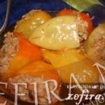 Перец фаршированный с мясной начинкой