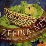 Фаршированная закуска «Золотая рыбка»