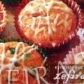 Рецепт гречнево-миндальных кексов