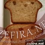 Хлеб для сандвичей и бутербродов