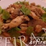 Куриное филе с грибами «По-королевски»
