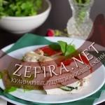 Куриное филе с начинкой из шпината и моцареллы