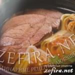 «Мясо по-уфимски»