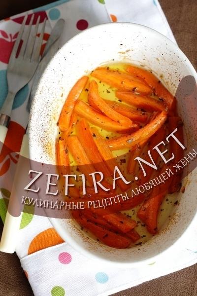 Карамелизованная морковь