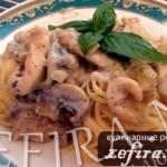 Паста с курицей и грибами под сливочным соусом — вкусный и простой рецепт горячего