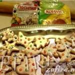 Печенье «Новогоднее»