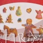 Песочное фигурное печенье