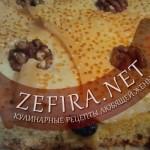 Пирог-безе с грецкими орехами и изюмом