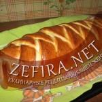 «Фирменный» пирог с капустой и селедкой