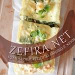 Пирог со шпинатом и лососем