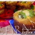 Пирожное «Райское наслаждение» с лимонным кремом