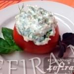 Фаршированный помидор с начинкой из брынзы и зелени