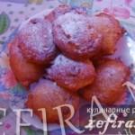Рецепт голландских пончиков