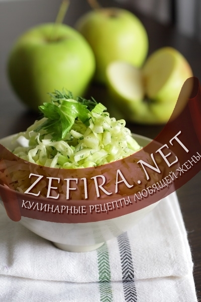 Салат из сельдерея с капустой и яблоком
