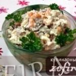 Рецепт салата из печенки