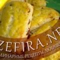 Сливочные булочки с изюмом