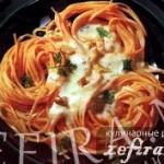 Рецепт спагетти со сливочно-сырным соусом