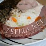 Фаршированная свинина с рисом и овощами
