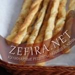 Сырные палочки – рецепт из теста