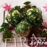 Рецепт вкусной и оригинальной закуски «Сырные шарики с сюрпризом»